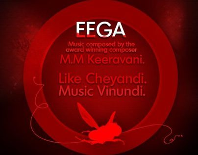 Sony Music South - Eega