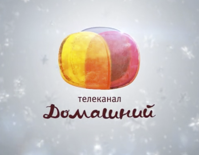 Winter idents pack for Domashniy channel