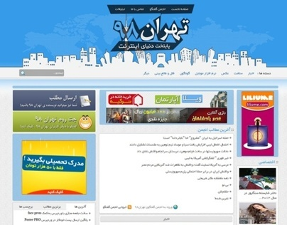 Tehran98 Wordpress Theme