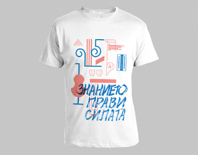 125th Anniversary of Sofia University