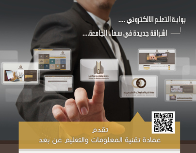 E-learning portal - Rollup