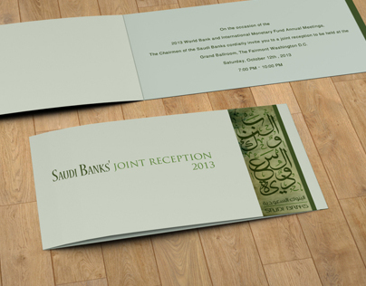 Saudi Banks Invitation Card