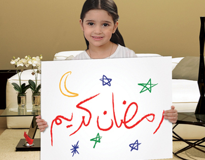 Ramadan Greetings Riyad Bank