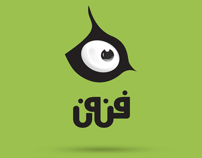 TV IDENTITY - Funoon tv