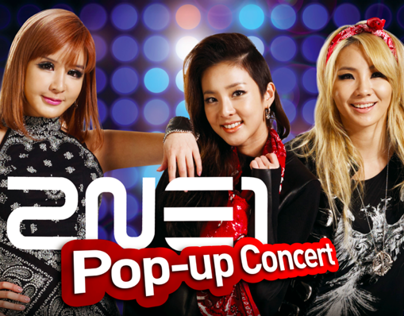 2NE1 Pop-up Concert - SingTel