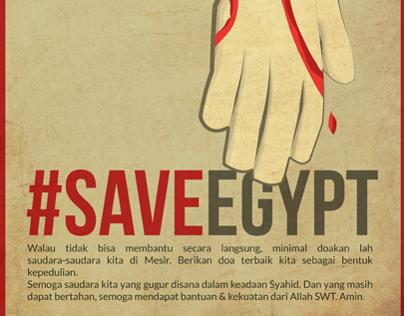 #SaveEgypt artwork