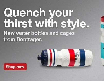 Bontrager Website Marquee