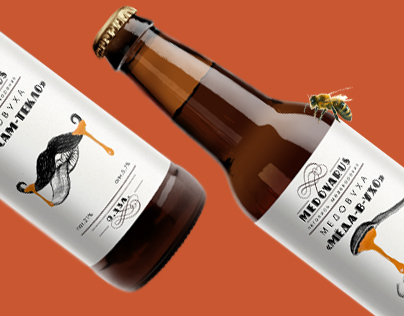 Packaging and stiker for honey beer
