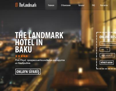 TheLandmar business center