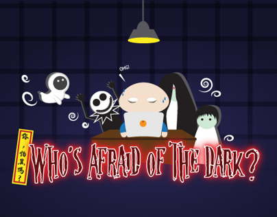 Who is afraid of the dark?