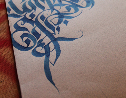 Calligraffiti by TANAI