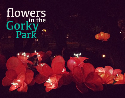Installation: Flowers in the Gorky Park