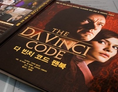 The Da Vinchi Code Fanbook