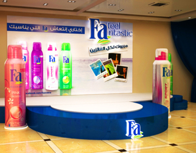 Fa (Feel Fantastic).. Event.