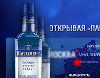 Parliament Vodka promo site