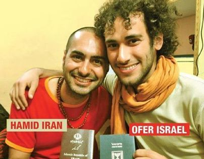 Israel and Iran - A Love Story!