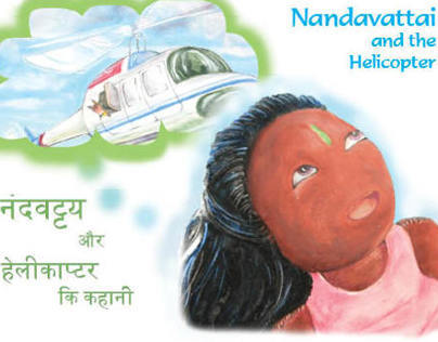 Nandavattai - a Childrens Book