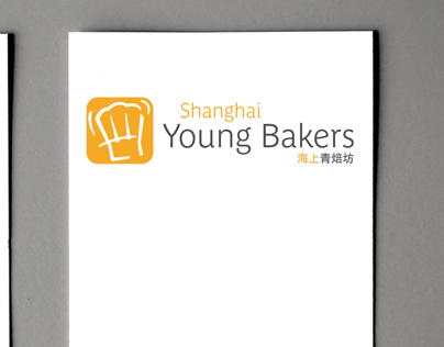 Shanghai Young Bakers