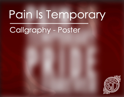 Pain Is Temporary Pride Is Forever
