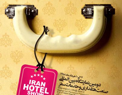 Iran Hotel Show | 2009