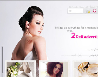 2dell Web Design