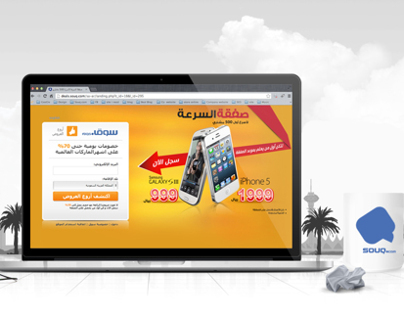 iPhone 5 and Galaxy S3 Landing page - souq.com