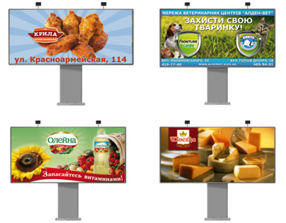 Outdoor Advertising - Billboard