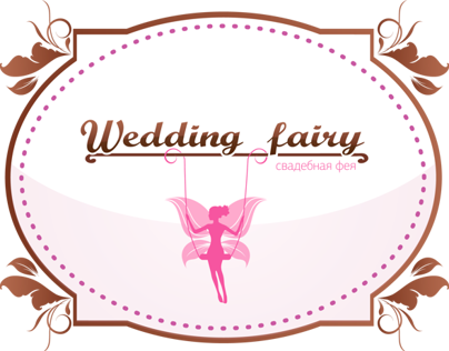 logo for wedding coordinator