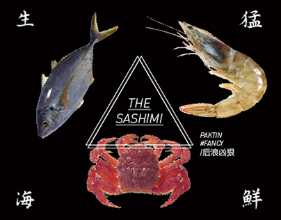 THE SASHIMI CD Cover