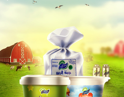 Al-Rabee' Dairy Products