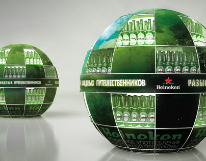 Heineken: Around the World Off Trade