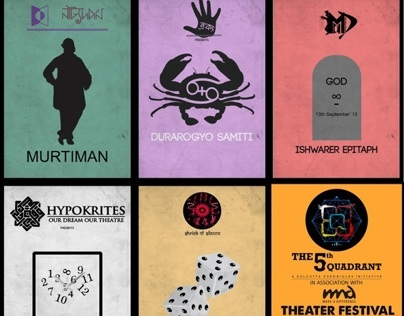 The 5th Quadrant - Theater Festival - Each Act Poster