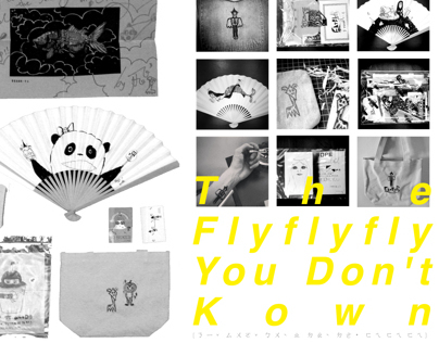 The Flyflyfly You Dont Know