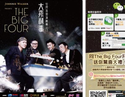 WeChat Promotion Card