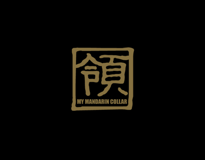 My Mandarin Collar Website