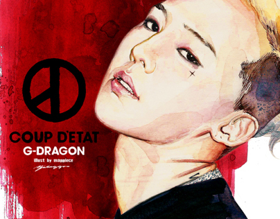 korea musician G-DRAGON (of BIGBANG ) illust
