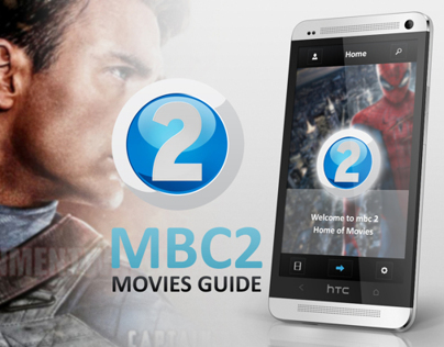 mbc2 movie guide app