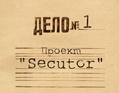"What is a project ""Secutor""?"