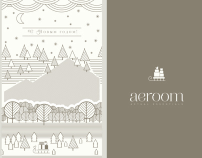 Aeroom NY giftcard