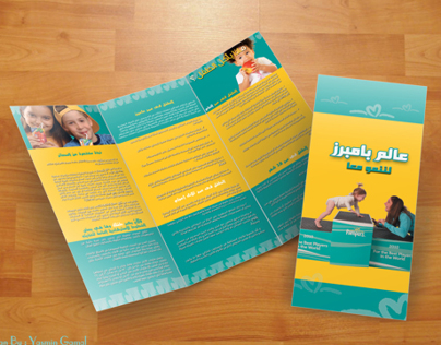 brochure of Pampers