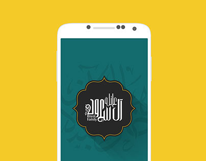 Al-Saud royal family android app