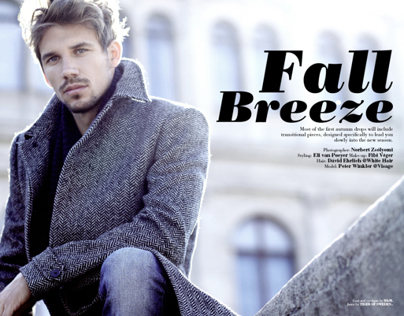 Fall Breeze, on-line editorial HU September 2013