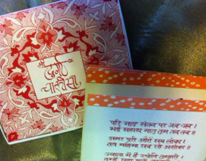 Hand written prayer book. Shri Durga Chaalisa