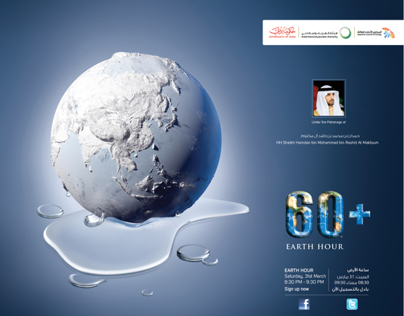 GOV. OF DUBAI DEWA EARTH HOUR