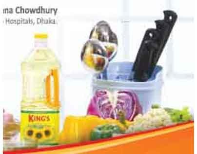 Kings Sunflower Oil (Rupchada)