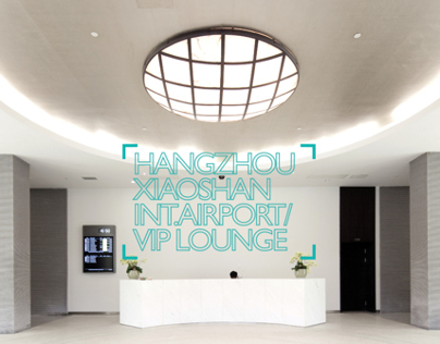 Hangzhou Xiaoshan International Airport/VIP Lounge