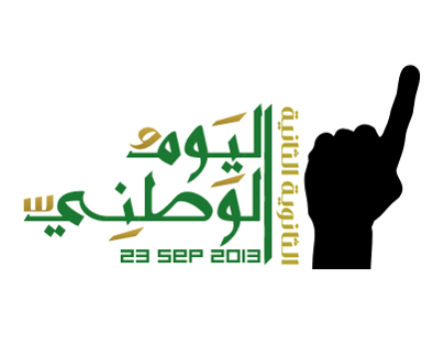 KSA National Day