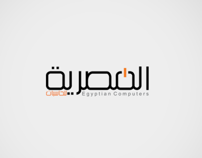 Egyptian Computers