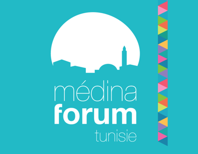 Médina forum - tunisie