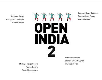 festival of contemporary Indian cinema OPEN INDIA